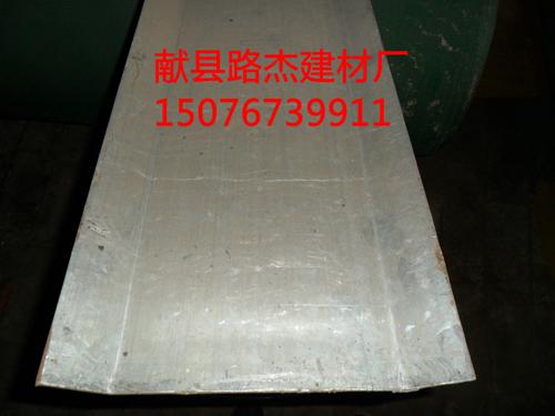 镀锌止水钢板