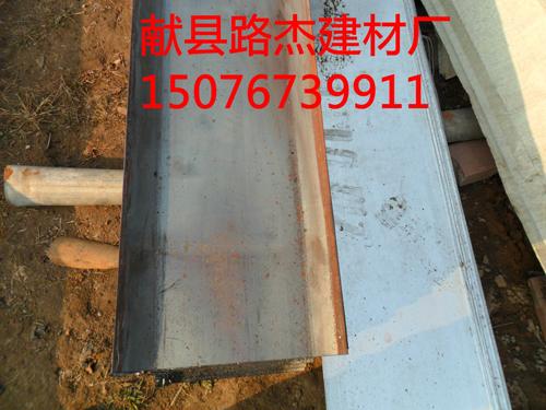 建筑止水钢板